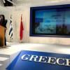 Μόνιμο περίπτερο της Ελλάδας στη Σαγκάη- εγκαίνια από την Ε.Κουντουρά
