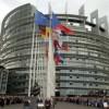 Διαγωνισμός για ταξίδι μαθητών στο Ευρωπαϊκό Κοινοβούλιο