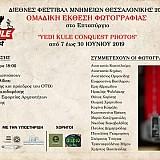 Θεσσαλονίκη: Έκθεση Φωτογραφίας «Yedi Kule Conquest Photos 2019»