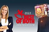 Ακυρώθηκε η Spielwarenmesse Summer Edition 2021 – Στις 2 με 6 Φεβρουαρίου η νέα διοργάνωση