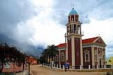 Συνέδριο στην Κεφαλονιά για τα εκκλησιαστικά αρχεία ως πηγή ιστορίας και πολιτισμού