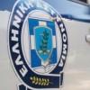 Σύλληψη 23χρονου για ληστείες σε ξενοδοχεία και ταχυφαγεία στα Ν. Προάστια