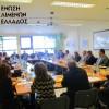 ΟΤΘ: Πρόταση συνεργασίας από το Πανεπιστήμιο Τεργέστης