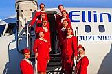 Εllinair: Πτήσεις Μπακού – Θεσσαλονίκη