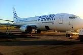 Ellinair: Νέες απευθείας πτήσεις Θεσσαλονίκη-Μύκονος