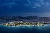 Πράσινο φως του ΚΑΣ για το Ελληνικό