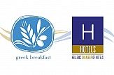 TUV AUSTRIA HELLAS: Εξουσιοδοτημένος φορέας του Ελληνικού Πρωινού