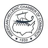 Θέματα υψηλού ενδιαφέροντος από το Ελληνο-Αμερικανικό Επιμελητήριο στην 84η ΔΕΘ