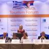 Οι Δελφοί στο Ελληνοσερβικό Τουριστικό Φόρουμ