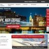 «Emirates»: Κανονικά οι απευθείας πτήσεις Νέας Ιερσέης – Αθήνας παρά τις αντιδράσεις