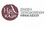 Έφη Θεοδώρου: Φαίδρα του Ρακίνα στο Μικρό Θέατρο Αρχαίας Επιδαύρου