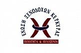 Τα 11 νέα μέλη του Δ.Σ. της Ε.Ξ.Κέρκυρας
