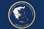 Επιστολή της Ένωσης Ναυτικών Πρακτόρων προς το υπουργείο Εργασίας για τα προβλήματα στις επιδοτούμενες προσλήψεις