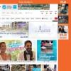 Περιφέρεια ΑΜ-Θ: Διαδικτυακή καμπάνια με στόχο την αγορά της Κωνσταντινούπολης