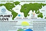 Υποστήριξη του ΕΟΤ στην οικολογική δράση «Clean it like Greek» του Aquahelp Foundation