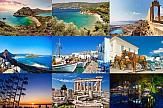 Κοινή καμπάνια ΕΟΤ - Mastercard για την Ελλάδα στο Ην. Βασίλειο και τις ΗΠΑ