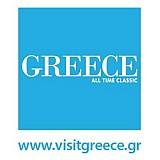 Η Ελλάδα στο επίκεντρο της Ιταλικής τουριστικής αγοράς το Δεκέμβριο