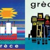 O EOT στο European City Breaks Press Event 2017