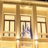 Επιμελητήριο Ηρακλείου: προτάσεις για το νέο Επενδυτικό Νόμο