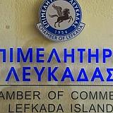 Επιμελητήριο Λευκάδας: Προκήρυξη για θέση επιστημονικού συνεργάτη σε θέματα τουρισμού