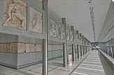 Google Street View: Τρισδιάστατες περιηγήσεις σε νησιά, αρχαιολογικούς χώρους, Μουσείο Ακρόπολης και δρόμους