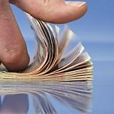 """Kατανομή των ποσών ενισχύσεων για τα επενδυτικά σχέδια στο καθεστώς """"Γενική Επιχειρηματικότητα"""""""