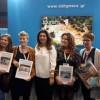 Αισιοδοξία από την Ολλανδική αγορά - Βραβείο στην Ελλάδα για τα καλύτερα εστιατόρια