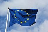 ΕΕ: Αναβαθμίζονται τα συστήματα πληροφοριών για μεγαλύτερη ασφάλεια