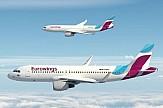 Eurowings: Ρόδος και Κρήτη στο επίκεντρο της ζήτησης- Αποκατάσταση των πτήσεων στο 80% των προορισμών μέσα στο καλοκαίρι