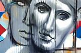 Αθήνα: «Η τέχνη του δρόμου και του… πεζοδρόμου» στο Εμπορικό Τρίγωνο