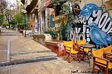 Αν έλειπαν τα σκουπίδια και τα αντιαισθητικά γκράφιτι...