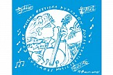Σημαντικές πολιτιστικές εκδηλώσεις του καλοκαιριού υπό την αιγίδα του ΕΟΤ
