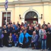 FedHATTA: 50 κορυφαίοι τουριστικοί πράκτορες του Ισραήλ στη Β. Ελλάδα