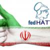 FedHATTA: Σε κανονική λειτουργία οι online αιτήσεις θεωρήσεων Σένγκεν από το Ιράν