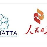FedHATTA: Διερεύνηση στρατηγικής προβολής της Ελλάδας στα μέσα ενημέρωσης της Κίνας