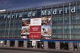 Η τουριστική έκθεση Fitur της Μαδρίτης από 20 - 24 Ιανουαρίου 2021 με αυστηρά πρωτόκολλα υγιεινής