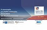 Air Moldova: Νέα σύνδεση με τη Θεσσαλονίκη