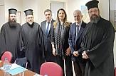 Θρησκευτικός τουρισμός: Πρώτη συνεδρίαση της επιτροπής Εκκλησίας και Υπουργείου Τουρισμού