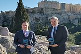 ΕΟΤ: Το Visit Greece App, κορυφαία Εφαρμογή της χρονιάς στα e-volution awards 2021