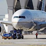 Κρατική ενίσχυση 5 εκατ. ευρώ στη Fraport Σλοβενίας