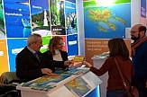 Προβολή της Χαλκιδικής στη Διεθνή έκθεση τουρισμού F.RE.E στο Μόναχο