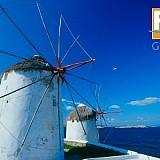 FTI: Διαθέσιμα προς κράτηση τα προγράμματα του 2020- και στην Ελλάδα