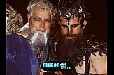 Επικό πριβέ πάρτι στη Μύκονο με χλαμύδες, Δούρειο Ίππο και Duran Duran