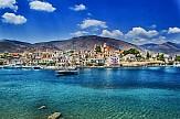 Guardian: 2 ελληνικές πόλεις στις 12 καλύτερες παραθαλάσσιες στη Ν. Ευρώπη