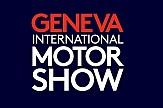 Ακυρώθηκε το Geneva Motor Show στη Γενεύη λόγω κορωνοϊού