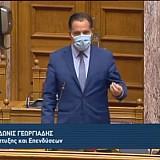 Α. Γεωργιάδης: Είμαστε έτοιμοι να παράσχουμε ρευστότητα στις επιχειρήσεις ακόμα και στο πιο δυσμενές σενάριο
