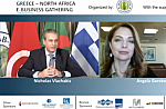 Υπό την αιγίδα του ΕΟΤ το μεγάλο διαδικτυακό project προβολής της Ελλάδας στην Ιταλία