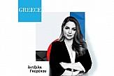 Άντζελα Γκερέκου: Ο ελληνικός τουρισμός επανασχεδιάζεται σύμφωνα με τη βιώσιμη και ισόρροπη ανάπτυξη