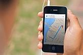 Προβάλετε την επιχείρησή σας στο Google Maps, είναι (πλέον) δωρεάν! - η Google «άνοιξε» τα pin σε όλους τους χρήστες