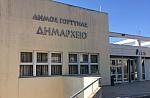 Πρεσβεία των ΗΠΑ στην Ελλάδα: Οι δυνατότητες αεροπορικής μετάβασης από Αθήνα για τους Αμερικανούς